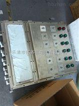 CFP51-T三防照明动力配电箱