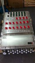 FXD-GFXD-G-7密闭型防水防尘防腐配电箱