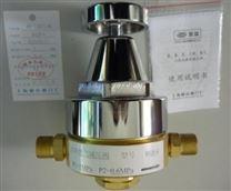 優質RQJ-4燃氣減壓閥 上海減壓閥門廠