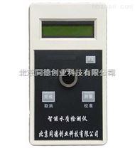 便攜式COD檢測儀CM0401