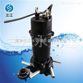 QXB22离心式潜水曝气机 无噪音水处理净化设备