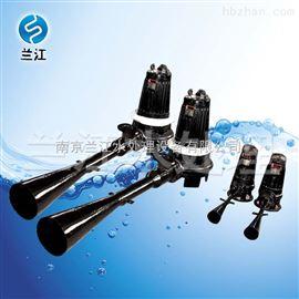 射流曝气机QSB3kw 水下射流推进器服务面积