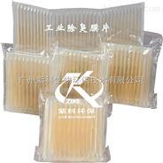 紫科膜片干式脱臭 工业脱臭膜片 空气净化除臭膜