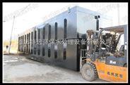 吕梁地上式一体化污水处理设备