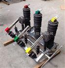 10KV/35KV西安高压断路器