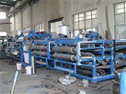 HRD-生产厂家—小型废水处理设备
