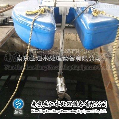 浮筒推流式潜水搅拌机