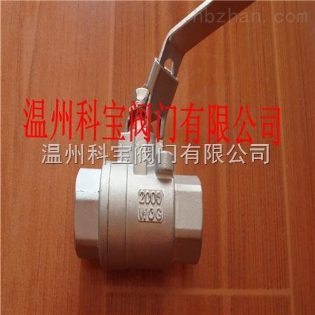 1.5寸 DN40 2000WOG CF8 英制内螺纹丝扣球阀