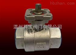 DN15-100 CF8M 1000WOG 两片式丝扣球阀带高平台