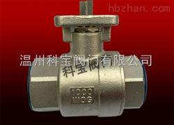 ISO 5211 两片式丝扣高平台球阀 2pc-q11f