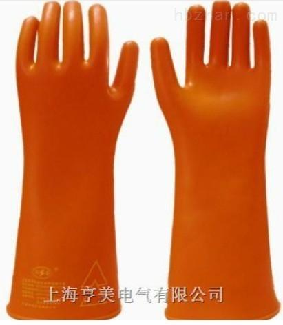 电工绝缘橡胶手套 高压绝缘手套