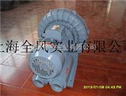 漩渦耐高溫高壓鼓風機  全風耐高溫鼓風機