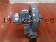 CX-75S-(0.4KW)雕刻机配套鼓风机