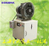 全风工业集尘雷竞技官网app/吸尘器/集尘器