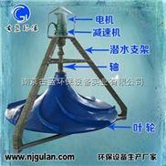 QSJ-500-古藍供應QSJ-500雙曲麵攪拌機