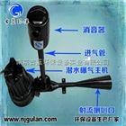 充氧曝气机 环保设备