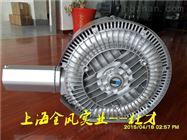 吉林粮食收购採样器高压风机5.5KW