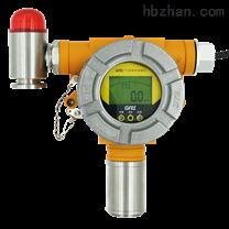 固定式H2S檢測儀
