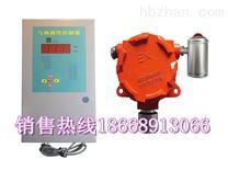 有毒氣體報警儀三氯甲烷氣體報警儀價格