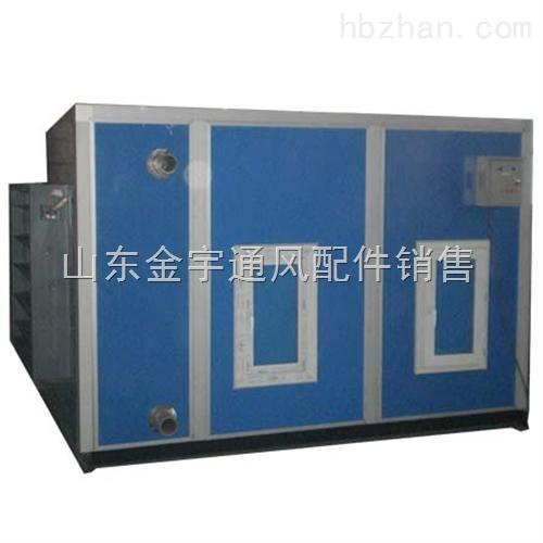 KJZ-Q-20/25/30/35矿井空气加热机组