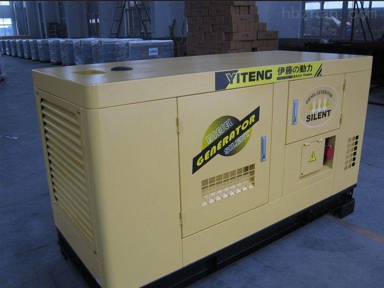 伊藤动力发电机YT2-20KVA-ATS