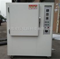 上海換氣老化試驗機