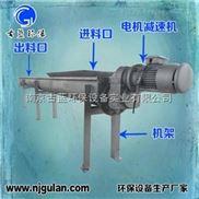 WLS320-江蘇廠家定製