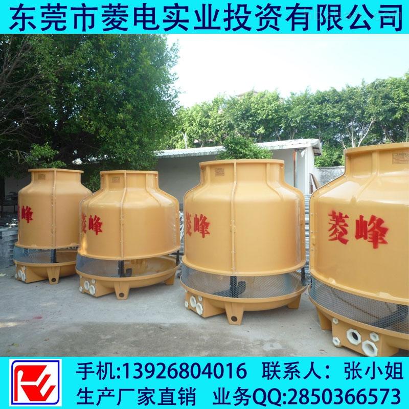 专用40吨冷却塔  产品型号
