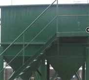 HRD-郑州供应商电话—造纸污水处理设备