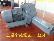 RB-055(3.7KW)大豆取样鼓风机