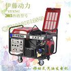 伊藤发电机SH11500