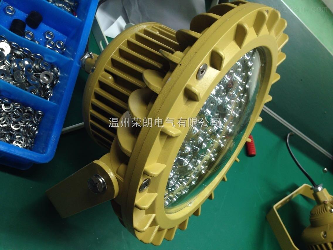 新疆加油站LED防爆照明灯50W 80W 100W 120WLED防爆高杆路灯