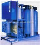 ProMinent純凈水處理系統