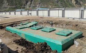 小区住宅生活污水处理设备