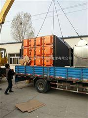 ZX-CH-36蘸火热处理净化装置北京生产厂家