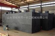 重金属废水处理设备