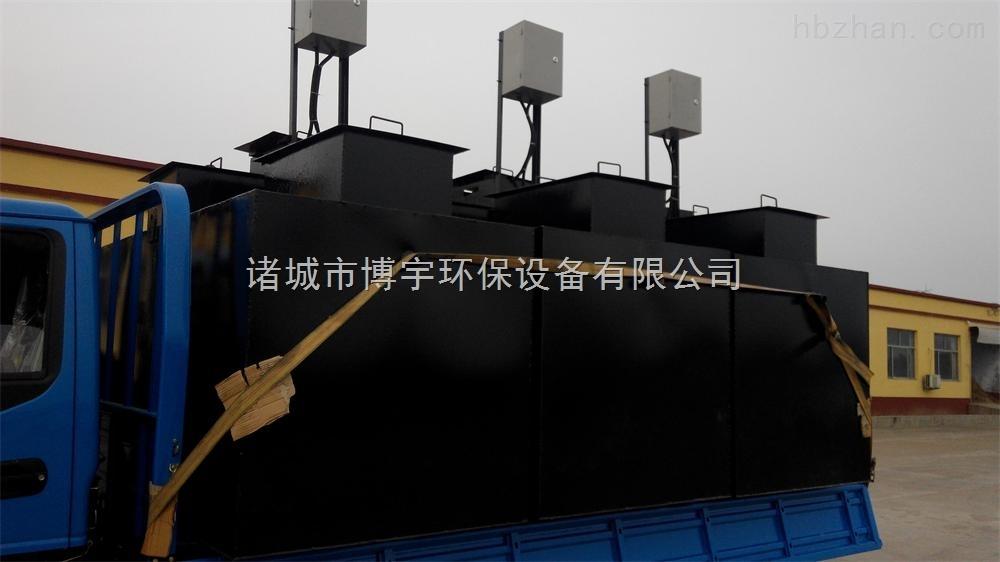 内蒙古医院污水处理设备