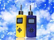高靈敏度氫氣氣體泄漏報警器DTN220B-H2首選深圳華利奧品牌