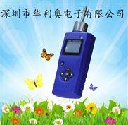湖南便携式甲烷可燃气体检测报警器DTN220B-CH4-EX品牌哪个好