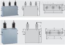 高电压并联电容器BFW11-50-1W