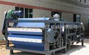 打樁泥漿處理設備,礦山泥漿污泥脫水機