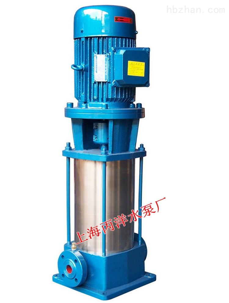 高溫高壓多級離心泵