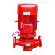 XBD5.0/14-80ISGXBD-ISG立式单级管道消防泵