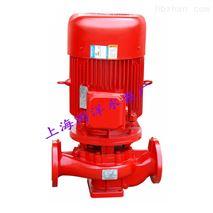 消防泵 XBD-L立式管道消防泵