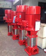XBD14/20-100GDL立式多级消防泵