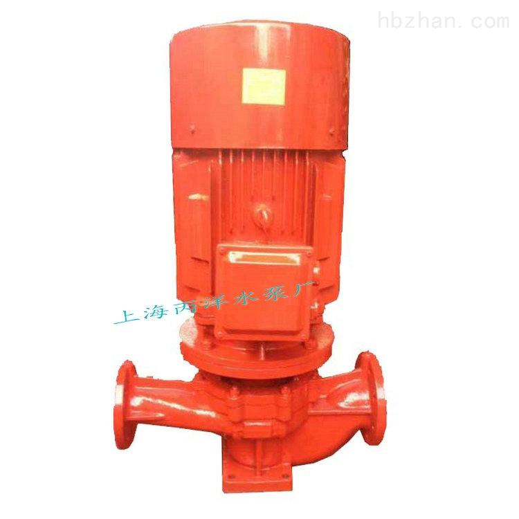 供应XBD7/20-HL消火栓增压消防泵