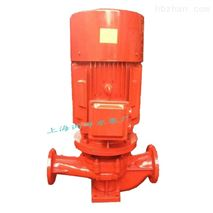 XBD-HY立式恒壓消防泵促銷