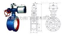 D641X氣動法蘭式蝶閥