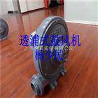 CX-100透浦式鼓风机-上海全风实业有限公司
