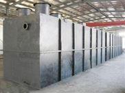 供應膠南市地埋式污水處理設備的廠家